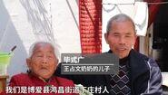 Wang Zhanwen 114 3
