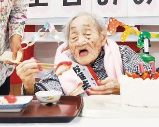 Yama Watanabe