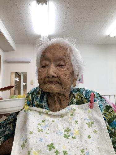 Setsuko Moriyama