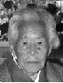 Yoshimi Ishikawa