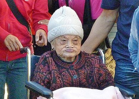 Choumei Xuwen