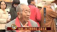 Wang Baohua 104 2