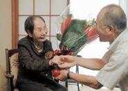 Shigeyo Nakachi 106