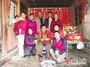 Fu Xinde 109