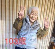 KaneTanaka103