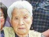 Sakae Shimizu