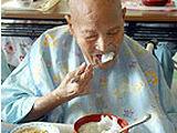Giichi Okumura