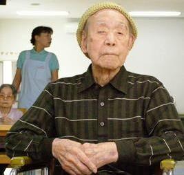 Kiyoshi Igarashi