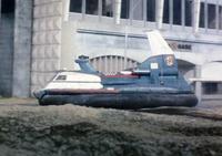 Spectrum hovercraft