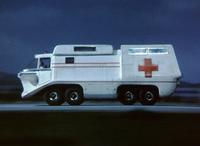 Ambulance (treble cross)