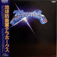 Japanese Vinyl