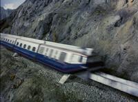 Train (model spy)