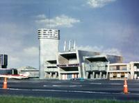 Novena airport