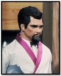 Waiter (inquisition)