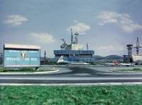 Maxwell airbase