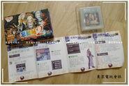 Devil Island Packaging 01