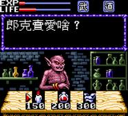 Devil Island Screenshot 16