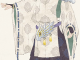 Getsu Komei