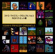 Konami Famicom Chronicle Vol.3 Rom Cassette Compilation - 01