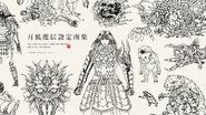 GetsuFumaDen Undying Moon Digital Art Book 00