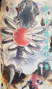 GetsuFumaDen - Winning Perfect Book - 07