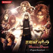 Harmony of Despair Soundtrack 01
