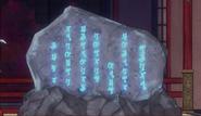 Stone Monument - 01