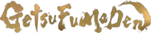 GetsuFumaDen - Logo - 01.png