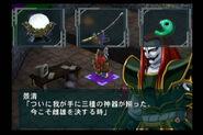 Namco×Capcom 06