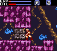 Devil Island Screenshot 15