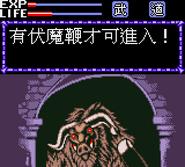 Devil Island Screenshot 18