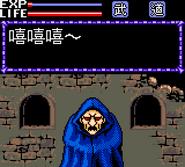 Devil Island Screenshot 06