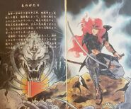GetsuFumaDen - Winning Perfect Book - 02