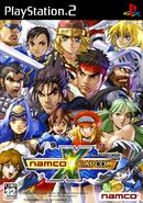 Namco×Capcom 01