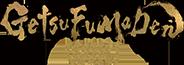 GetsuFumaDen Wiki