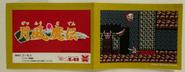 Getsu Fuma (keshi) - 05