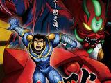 Getter Robo Arc (Anime)