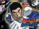 Shin Getter Robo vs. Neo Getter Robo