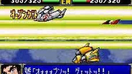 Super Robot Taisen R - Shin Getter Robo vs Devil Gundam