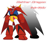 Getter Robo G Getter Dragon-Mach Wing