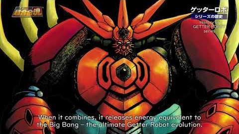 Getter Robo History & Soul of Chogokin GX-87 Getter Emperor