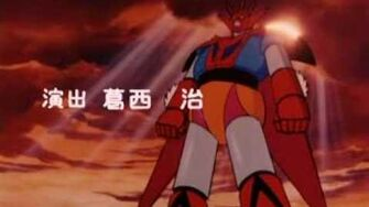 Getter_Robot_G_-_The_Opening_&_Ending_Themes