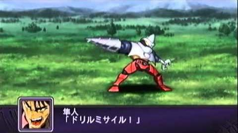 The 2nd Super Robot Wars Z - Getter Robo Armageddon (Getter Robo All Attacks)