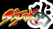 Getter Robo Arc Anime Logo