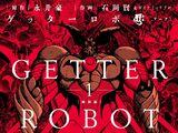 Getter Robo Arc (Manga)