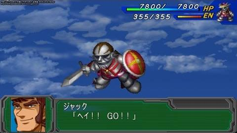 PSP スーパーロボット大戦A PORTABLE 全武装 テキサスマック HDVer