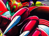 Getter Robo Arc (Mecha)