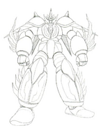 Shin Getter Dragon 1