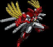 Getter Arc (Arc) 1