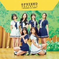 Kyou Kara Watashitachi wa ~GFRIEND 1st Best~ Digital Cover.png